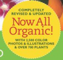 Now All Organic